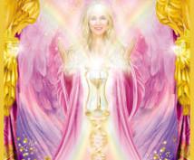 ズバッと知りたい天使からの答えお伝えします 天使と対話してみたい方に☆エンジェルアンサー