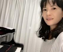 ビデオチャットでコード、和声理論、作曲法教えます コードや和声理論が分かれば作曲が出来る!プロが丁寧指導します