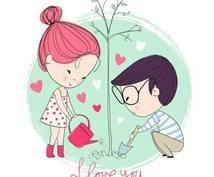 駆け引きを使った恋愛術を教えます 彼、彼女がうまく振り向いてくれないあなたへ