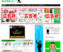 ①LINE『スタンプ』又は『着せかえ』のどちらかを15日間【webサイト】にて宣伝いたします!