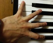 あなたの手がピアノを弾くのに向いてる理由を教えます ピアノを弾くときの自分の手の長所を知りたいあなたへ
