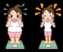 220円→160円★│潜在意識ダイエットさせます 無意識の深い部分からダイエットを成功に導きます。