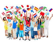 英会話教室、英語を教えます 話しはうまくなりたい、文書を書けるようになりたい、