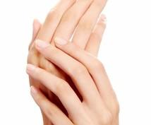 知らない間に酷使している、大切な手のケア伝授します ばね指や腱鞘炎に悩む女子の方限定。プロの技教えます。