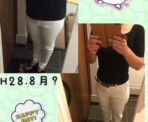 もう『デブ』なんて呼ばせない!極意を伝授します 元肥満85キロの僕が、20年以上60キロをキープしている秘訣
