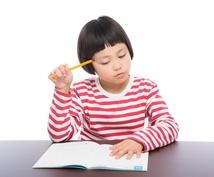 子どもの【天才性】を開花させます 過去に積み重ねた負の連鎖を断ち切り、才能を開花させます