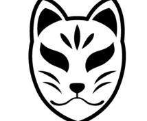 幸せを掴む霊視鑑定!魂の離れない縁結びします 期間限定8月末まで!白狐or白龍の加護を直感でお選び下さい。