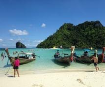 もっと楽しく自由に、旅を楽しむヒントをお伝えします マイルの貯め方、海外SIMの使い方、旅のことならなんでも!