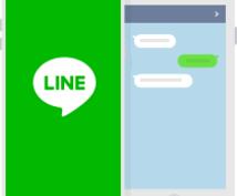 LINEのBOTを作成します オリジナルLINE BOTでサービスの品質が向上します!