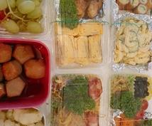 夕飯の献立を考えます 旬な食材を使った朝食や夕食をお伝えします。