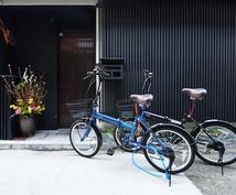 京都での民泊(簡易宿所)に関するご相談のります 民泊(簡易宿所)オーナー歴11年の私がご相談に乗ります!