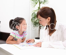 子どもとママが笑顔でいられる子育ての魔法教えます 〜子どもが、なぜかいつも体調不良を起こすわけとは〜