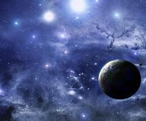 【光の巫女】と【ヒーリング博士】が、+浄化の光+と+今のあなたに一番必要な光+をお届けします。