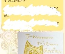 自動書記でアニマルコミュニケーションを承ります ペットさんのお気持ちを絵と言葉に!通訳します♪
