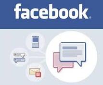【Facebookビジネス必見】ページにコメント&イイネします!
