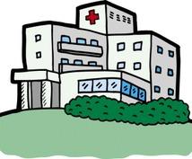 医療費の仕組みについてご紹介します 医療費の詳細、概要が知りたい方は是非!