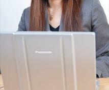 サイトやブログ、アフィリエイト記事の作成を行います。