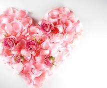 1コイン☆ロマンスエンジェルカードで占います 即日・翌日お届け!今の恋について悩む方へ。