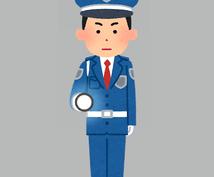 警備会社(機械警備業務)への転職相談にのります 機械警備ってどんな仕事?15年の経験を生かしてお答えします。