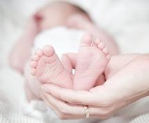 既婚/妊活中の方へ。子宝が授かる時期を鑑定します 行くと良いパワースポット・神社もオーダーメイドで宇宙にお尋ね