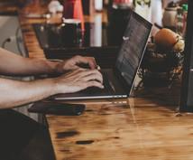 動画・音声・文章・画像をデータ化、文字化します 急ぐ場合も対応可能!気軽にご相談ください。