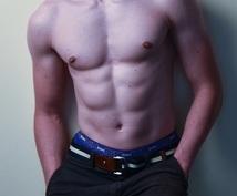 短期間で腹筋を割る。美しいシックスパックを作ります 割れた腹筋。服を脱いでもカッコよく、男らしくいたいあなたへ