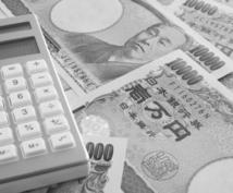 借金返済マニュアル販売致します 借金問題を抱えた方達へ 再販売権利もお付け致します。