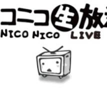 youtuber向ネタ1本一万円でリサーチします 動画や生配信されている方にオススメ。