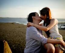 気になるお相手との恋の成就法をお伝えします 最強チャネラーのルキ阿があなたの恋を叶えます!