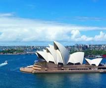 留学についての相談承ります 留学に行くかためらっているあなたへ