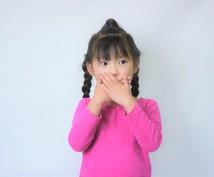 お子さんの滑舌を改善する効果的な方法を教えます 遠回りせずに最小の労力で最大の効果を発揮する滑舌改善方法