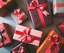 プレゼン選びます プレゼント選びに困ってる方におすすめ!