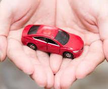 車の賢い買い方、損しない購入方法を伝授致します 現役ディーラー営業がお伝えします。