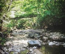 山や川での楽しい過ごし方お教えします 家族・グループでアウトドアに出かける方に!