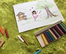 絵で心理を読み解く「アートセラピー」分析いたします アートセラピー鑑定 風景構成法 基本の10モチーフ