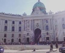 ドイツ語翻訳、ドイツ語学習サポートします ドイツ在住、語学上級者が、翻訳やドイツ語学習お手伝いします!