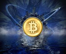 仮想通貨取引所の口座開設をサポートします 「仮想通貨コンシェルジュ」仮想通貨取引所の口座開設サポート