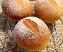 パン講師の視点から、パン作りにおけるあらゆるアドバイスを致します。