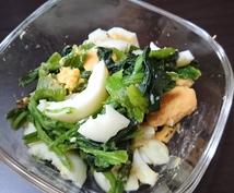 94kg夫が4ヶ月で13kg減量した食事法教えます 運動なし、週2日外食で健康的な体になる基本食のレシピと運用法
