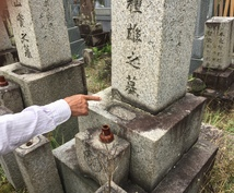 お墓の【水垢】除去方法を教えます お墓に付いた頑固な黒い「水垢」。あの水垢を取る方法を伝授