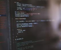 小規模なソースコード書きます スポット的なプログラミングやサンプルコード作成に