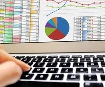 Excel関数・マクロ・VBAで業務効率化します 手入力で行っている集計作業等を自動化します