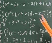 数学の問題の解説いたします 現役大学生が解説します!お気軽にご相談ください