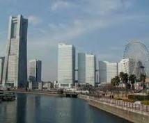 横浜.箱根.鎌倉などのプランを提案いたします。ます 時間を有効的に使った穴場をご提案いたします。