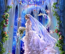 強力5点♡結婚に繋がるご縁引き寄せ♡ご縁結びします 運命の人に出会いたい、好きな人を振り向かせたいあなたへ