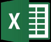 Excelのマクロ作成します!!
