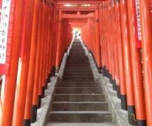 日枝神社で恋愛成就のお参りをします 都内の恋愛パワースポットで代理参拝します!
