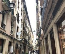 サンセバスティアンのオススメのバルを教えます 実際にスペインに行って、自分の足で調べてきました!
