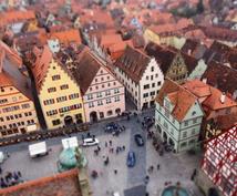 ドイツ生活/旅行での困りごと、何でも相談に乗ります 留学中、海外赴任、旅行中などドイツ国内にいる方ならどなたでも