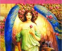 大天使のメッセージをカードでお伝えします ♡より良い人生の為に大天使のパワフルなサポートが欲しい方へ♡